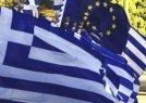 Odchod Atén z eurozóny? Grécke dlhy by mohli platiť aj Slováci (Aktuálne.sk)