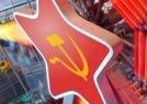 Prečítajte si, prečo sa socializmus musel zrútiť (TVNoviny.sk)