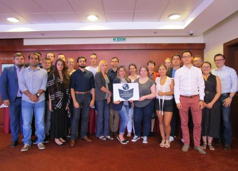 Atlas Europe Think Tank Essentials 2017 held in Bratislava