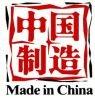 Kde by bola Amerika bez čínskych produktov?